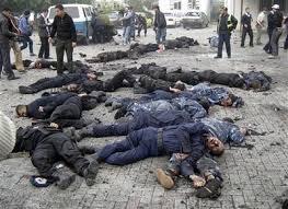 Gaza massacre 2014.
