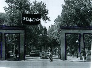 Yep. it's University of Rotino'shonni:onwe!